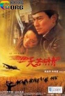 Phong-HE1BB8Fa-Giai-NhC3A2n-A-Moment-of-Romance-1990